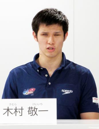 オンラインで記者会見するパラ競泳日本代表の木村敬一=22日午後(日本身体障がい者水泳連盟提供)
