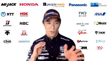 インディ500で3年ぶり2度目の優勝を果たし、オンラインで記者会見する佐藤琢磨