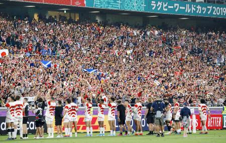 ラグビーW杯1次リーグ最終戦でスコットランドを破って8強入りを果たした日本代表(下)に声援を送るファン=2019年10月、横浜市の日産スタジアム