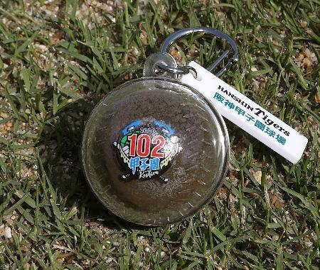 プロ野球阪神と阪神甲子園球場が全国の高校野球部3年生らに贈る「甲子園の土」が入ったキーホルダー(球団提供)