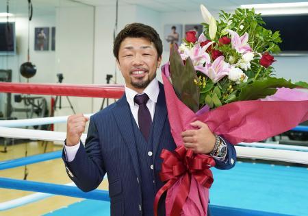 オンライン記者会見で現役引退を表明した八重樫東=1日午後、横浜市の大橋ジム(同ジム提供)