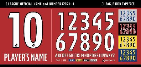 Jリーグが来季から導入する、背番号や選手名で使用する統一された色や書体(Jリーグ提供)