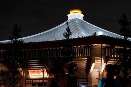 ライトアップされた日本武道館=29日夜、東京都千代田区