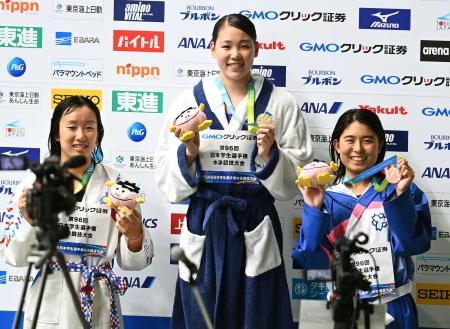 女子200メートル自由形で3連覇を果たした東洋大の白井璃緒(中央)=東京辰巳国際水泳場(代表撮影)