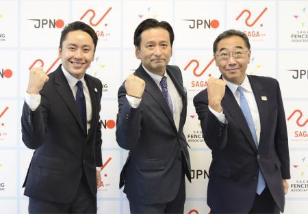 ふるさと納税を活用した日本フェンシング協会への支援を発表した(左から)日本協会の太田雄貴会長、佐賀県の山口祥義知事ら=9日、東京都内(同協会提供)