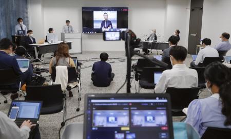 11月に東京で開催される体操の国際競技会について、概要などが発表された記者会見=12日、東京都新宿区