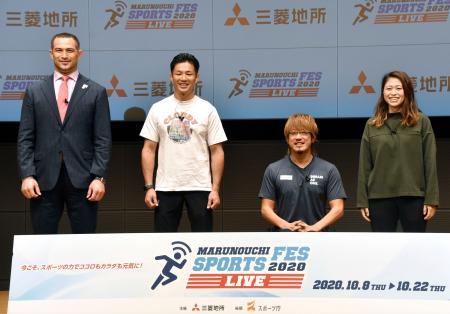 写真に納まるスポーツ庁の室伏広治長官(左端)ら=15日、東京・丸の内