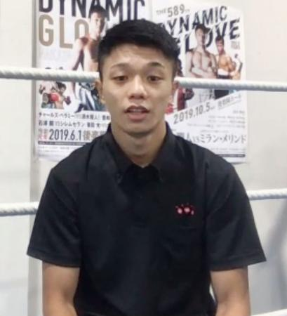 初のボクシング世界戦に向け、オンライン取材に応じる中谷潤人=28日