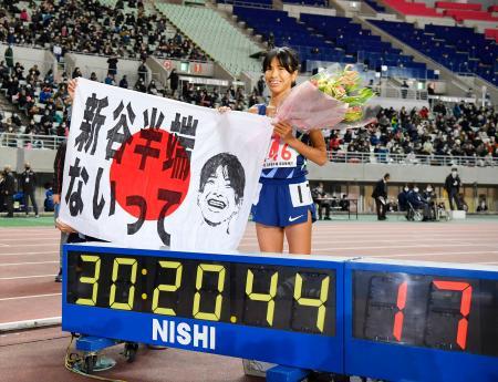 女子1万メートルで30分20秒44の日本新記録をマークして優勝し、笑顔を見せる新谷仁美。東京五輪代表に内定した=ヤンマースタジアム長居