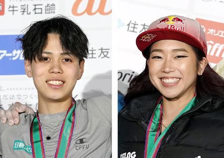 スポーツクライミングの東京五輪代表に決まった原田海、野中生萌