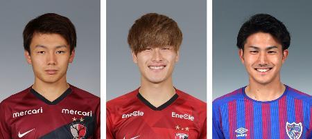 上田綺世(左)、橋岡大樹(中央)、渡辺剛(右)