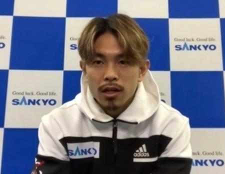 オンラインで記者会見を行ったWBOスーパーフライ級王者の井岡一翔=24日