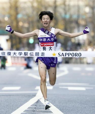 箱根駅伝で13年ぶり7度目の総合優勝を果たした駒大のアンカー・石川拓慎