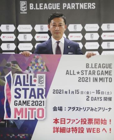 昨年11月、オールスター戦の概要を発表するBリーグの島田慎二チェアマン=2020年11月