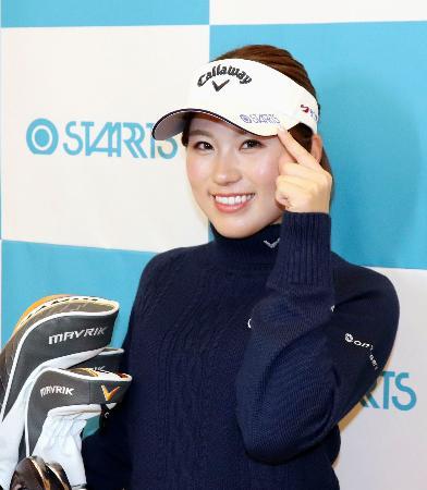 スターツコーポレーション社とスポンサー契約を結んだ女子ゴルフの西村優菜=13日