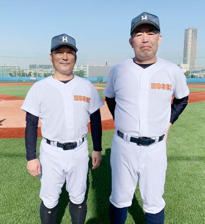 法大の加藤重雄監督(右)と大島公一助監督=川崎市の法大グラウンド(同大提供)