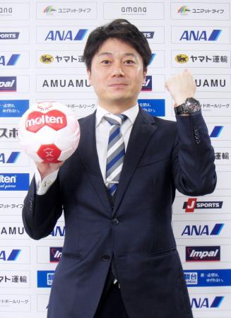 日本ハンドボールリーグの代表理事に就く葦原一正氏=17日、東京都内