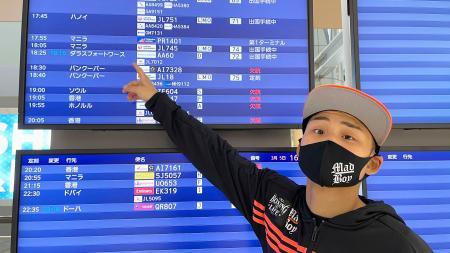 防衛戦のため成田空港から米国へ出発する京口紘人=5日午後(ワタナベジム提供)