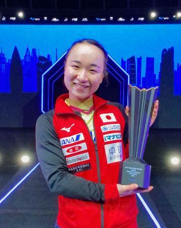 女子シングルスで優勝し、トロフィーを手に喜ぶ伊藤美誠=ドーハ(日本卓球協会提供・共同)