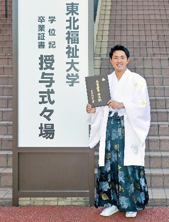 東北福祉大の卒業式に出席した男子ゴルフの金谷拓実=18日、仙台市(同大提供)