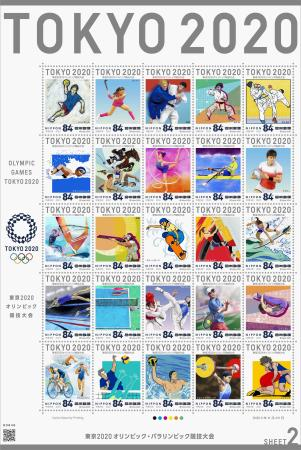 日本郵便が発売する東京五輪の競技を描いた切手シート((C)Tokyo 2020)