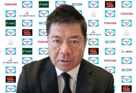 オンライン記者会見でラグビー日本代表の活動について説明する藤井ディレクター=12日