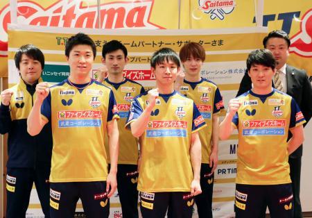 卓球Tリーグの彩たまに新加入する丹羽孝希(前列中央)ら=12日、さいたま市
