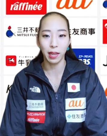 オンラインで記者会見するスポーツクライミング女子の野口啓代=13日