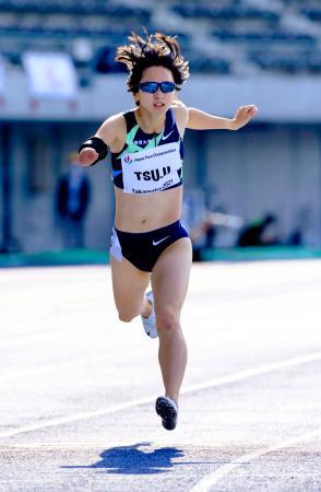 女子400メートル(上肢障害T47) 58秒45の日本新記録をマークした辻沙絵=屋島レクザムフィールド