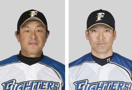 日本ハムの荒木大輔投手コーチ(左)、高橋信二打撃コーチ