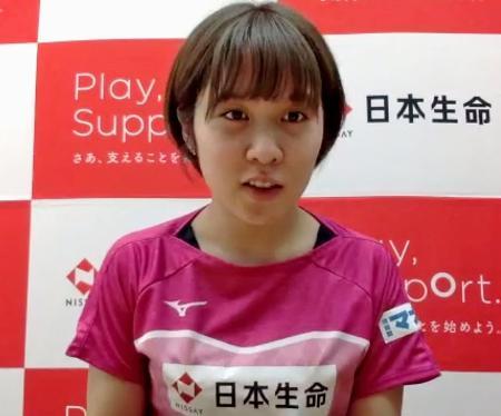 オンライン取材に応じる卓球女子の平野美宇=10日