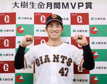 3、4月の月間MVPを受賞した巨人・高橋=東京ドーム(球団提供)