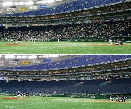 観客を入れて行われた12日のプロ野球日本ハム―オリックス戦(上)。前日11日は無観客だった=東京ドーム