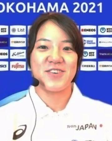 トライアスロンの世界シリーズ横浜大会を前にオンラインで記者会見する高橋侑子=14日