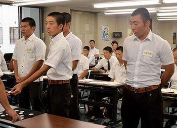 秋季山形県大会は16日開幕 24校組み合わせ決定