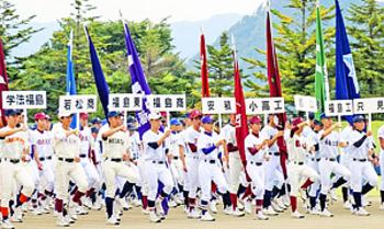 「秋季福島県大会」開幕 センバツ出場への第2関門