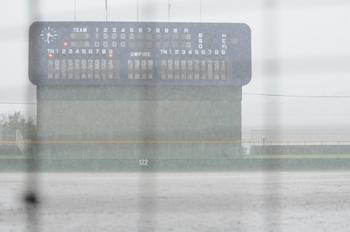 羽水―丸岡は降雨ノーゲーム 秋季福井県大会2回戦