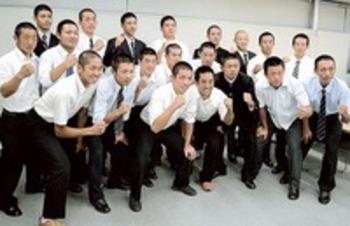 静岡県選抜20選手決定 豪州遠征