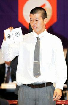 組み合わせ決定、22日に開幕 秋の高校野球四国大会