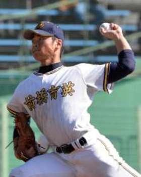 前橋育英、健大高崎敗れる 秋季関東大会