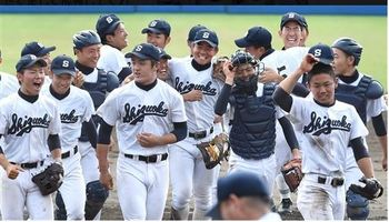 静岡、2本柱中心に一丸 秋季東海大会決勝
