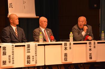 宮崎県野球界、連携探る 硬式軟式指導者ら講習会