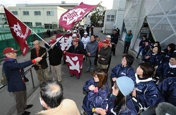OBや保護者がエール「優勝を」 静岡高センバツ決定