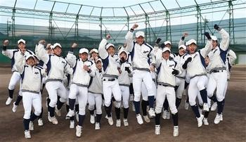 静岡高、センバツ出場決定 2年ぶり16度目