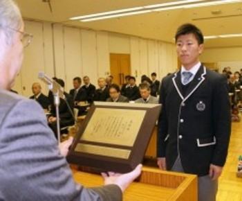 岡山県高野連、優秀選手ら17人表彰 17年度日程発表