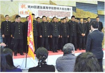静岡高ナイン、選抜野球「V狙う」 市役所で壮行会