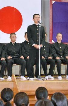 中村高校・センバツ壮行会 応援を力に全力プレー誓う