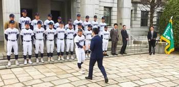 「自分たちのプレーで勝つ」 滋賀学園、県庁で激励会