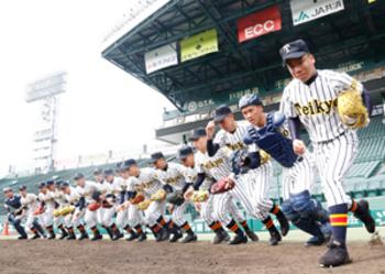 第89回選抜高校野球大会 愛媛・帝京第五が甲子園練習