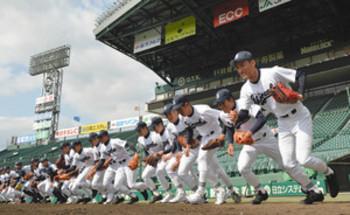 静岡 熱闘へ駆けだす 甲子園練習